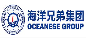 碧海不锈钢风淋室得到了青岛海洋兄弟集团的认可!