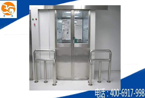 BH-货淋室